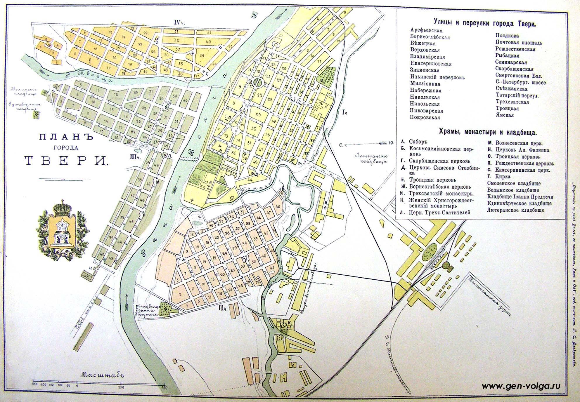 карта твери с улицами и домами спутник