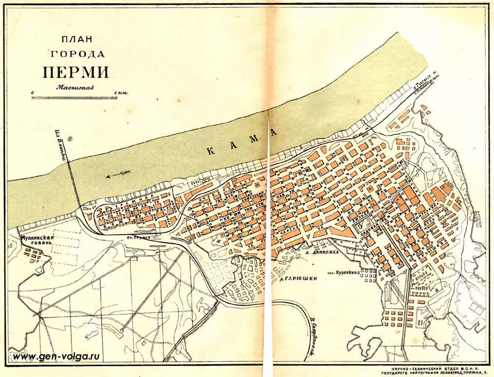 план губернского города перми 1908 трактор