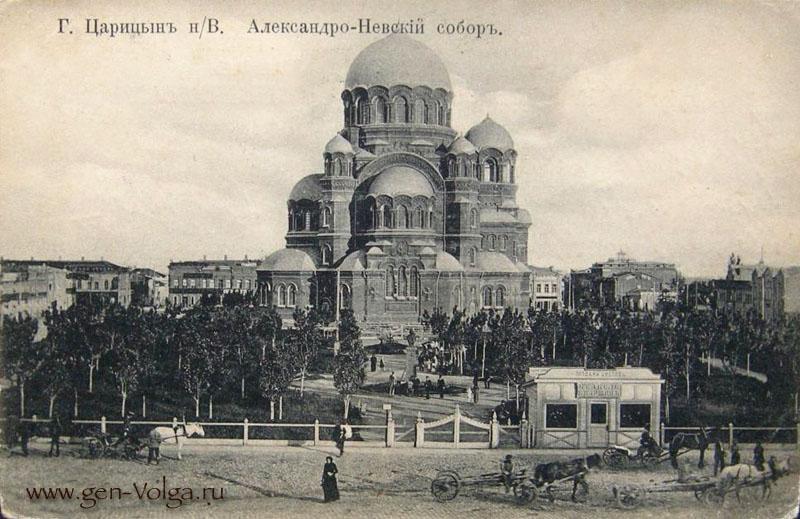 Улица большая царицынская (сейчас улчернышевского) на которой стоял храм, стала именоваться большой сергиевской